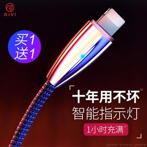 第一卫iPhone6数据线苹果6s手机x充电线器7Plus加长5s快充2米ipad七8P冲cd电7sp六iphonex平板八xs max闪充xr