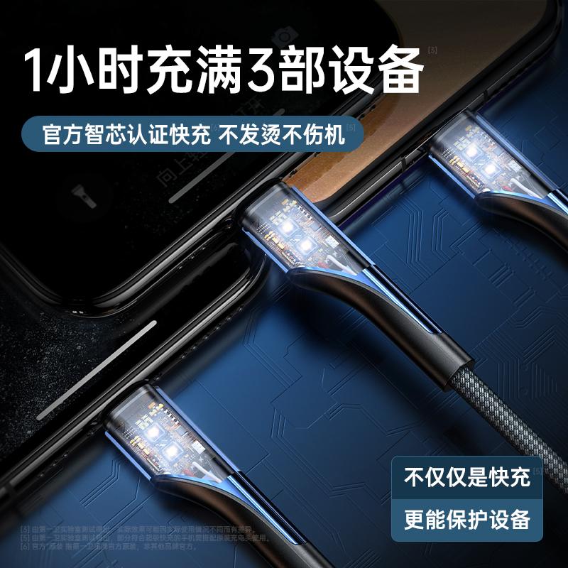 第一卫充电线一拖三数据线三合一器快充适用苹果安卓type-c三头多功能车载5a华为用12pro加长电短便携适用于 No.2