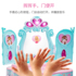 儿童梳妆台玩具3一9岁公主小女孩化妆品套装7-10宝宝女童生日礼物