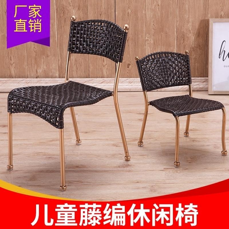 時尚小藤椅藤編凳子靠背椅兒童學習椅戶外塑料小椅子板凳寶寶餐椅
