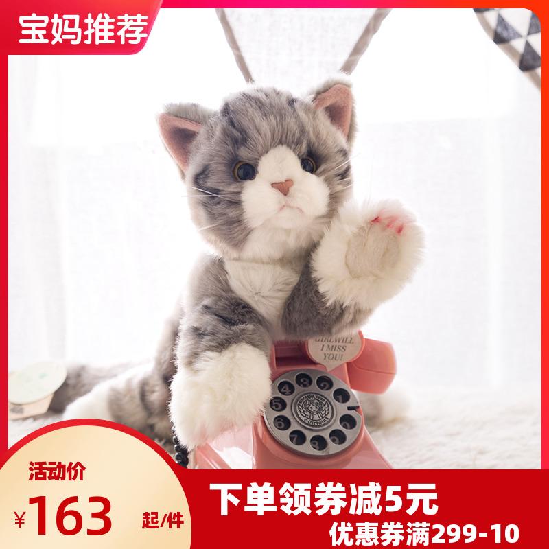 可爱英短橘猫咪公仔安抚睡觉抱枕毛绒玩具玩偶布偶娃娃生日礼物女