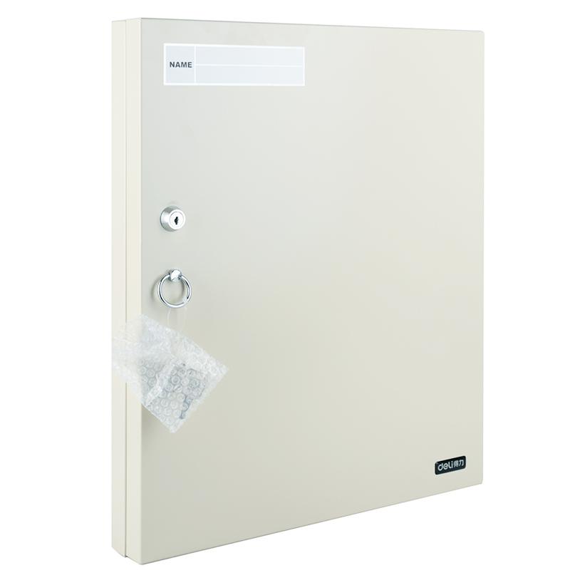 得力钥匙管理箱壁挂式门口放钥匙柜汽车钥匙箱收纳盒