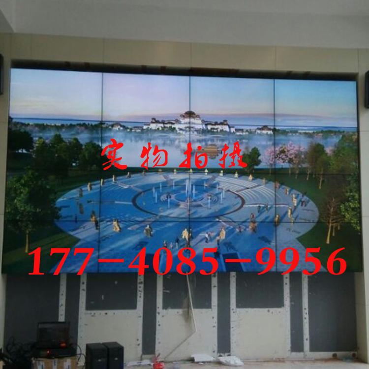 ktv 寸液晶显示器拼接屏电视墙超窄边无缝交通监控大屏幕 55 46 三星