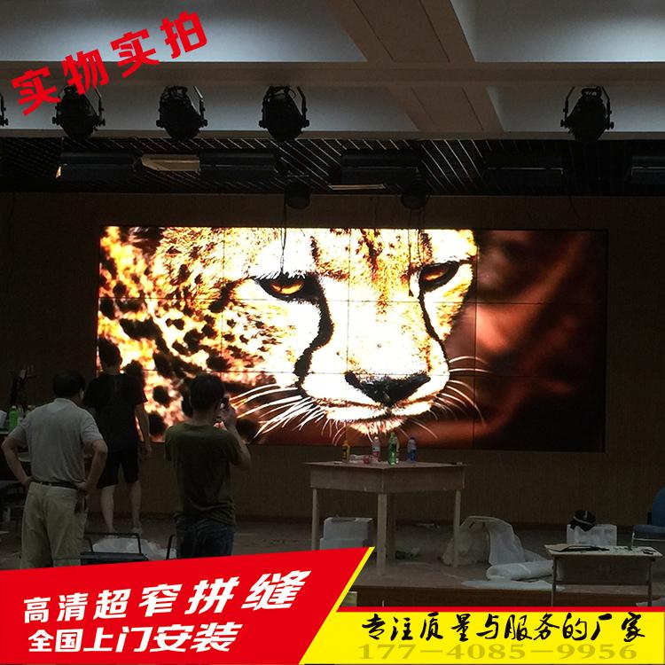 寸液晶拼接屏高清安防监控显示器会议室大屏幕电视墙超窄边 46 三星