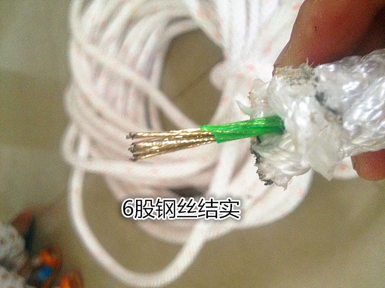 绳钢丝绳防护绳 救生绳 安全绳登山绳绳子攀岩绳高空作业绳尼龙绳