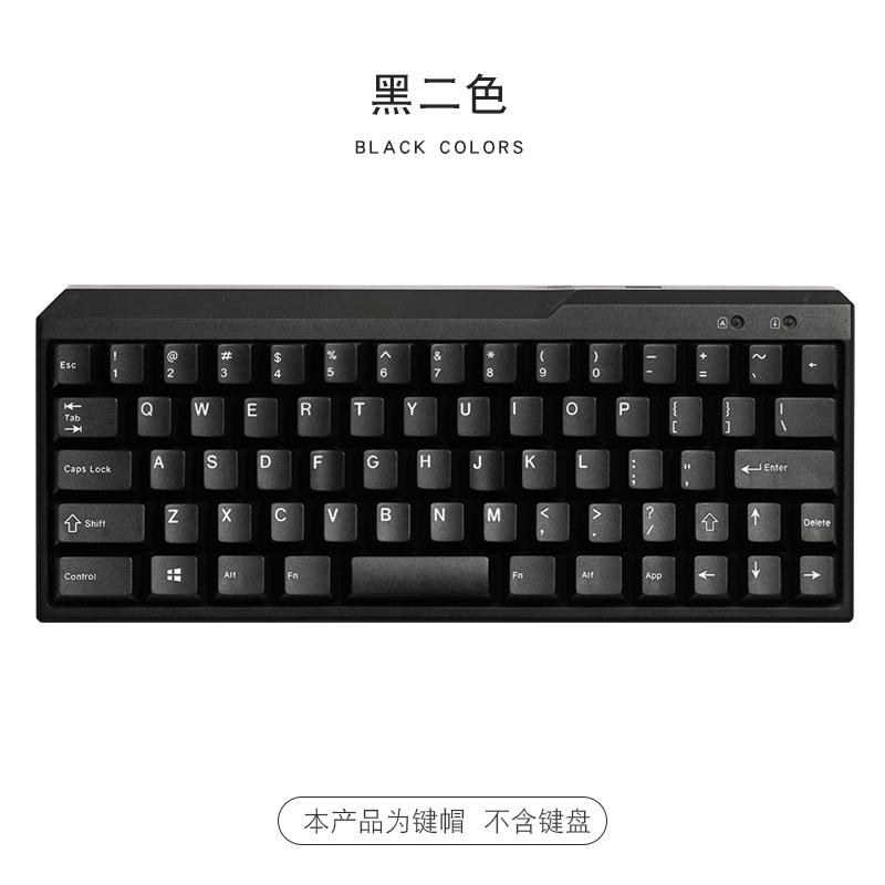 键帽馆Enjoypbt菜菜原厂黑二色键帽 abs材质 机械键盘键帽153键