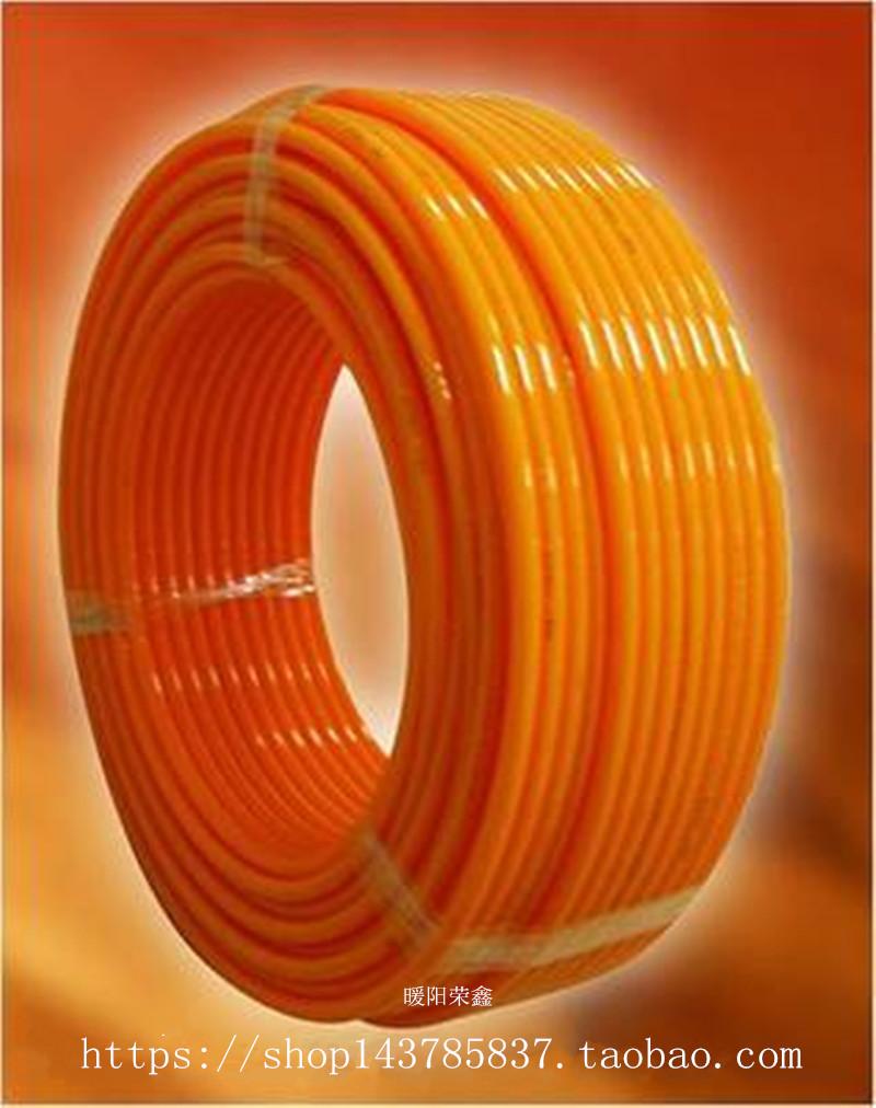 伟星地暖管/PE-RT管正品白色橙色红色紫色地暖专用管材地热管