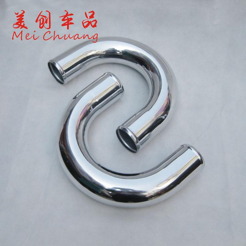 汽车改装中冷铝管U型/J型/S型口径51/57/63/70/76mm汽车进气铝管