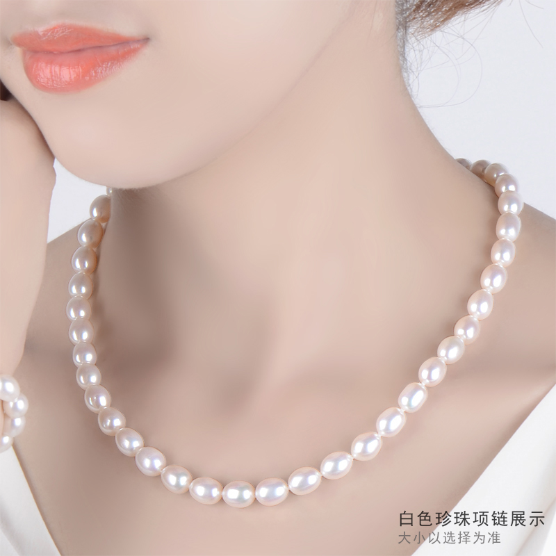 淡水珍珠项链送妈妈生日礼物纯简约天然白短款女锁骨强光淡水珍珠