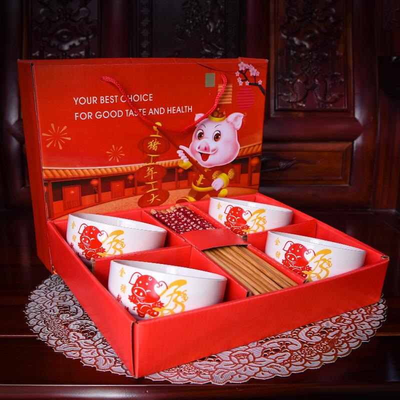 週年開業年會婚慶回禮小禮品伴手禮可愛日式紀念金豬套裝碗禮盒裝
