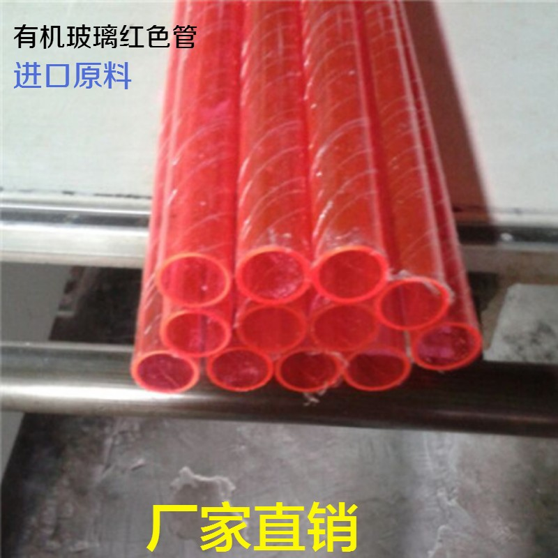 热卖黑色亚克力圆柱形管工厂直销规格齐全支持定制有机玻璃颜色管