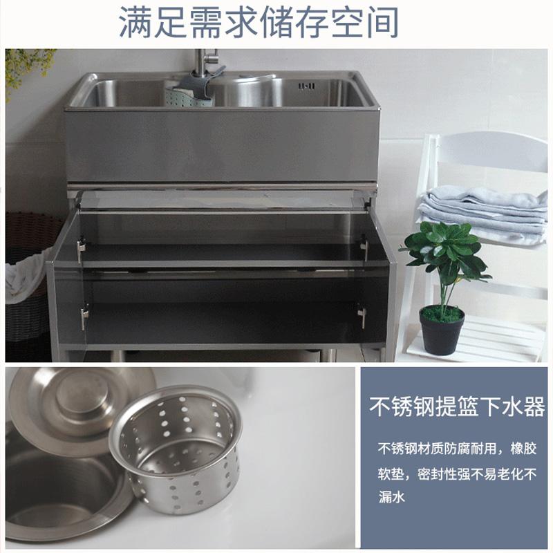 304不锈钢洗衣柜带搓衣板阳台洗衣池厨房洗手洗碗池水槽柜组合柜