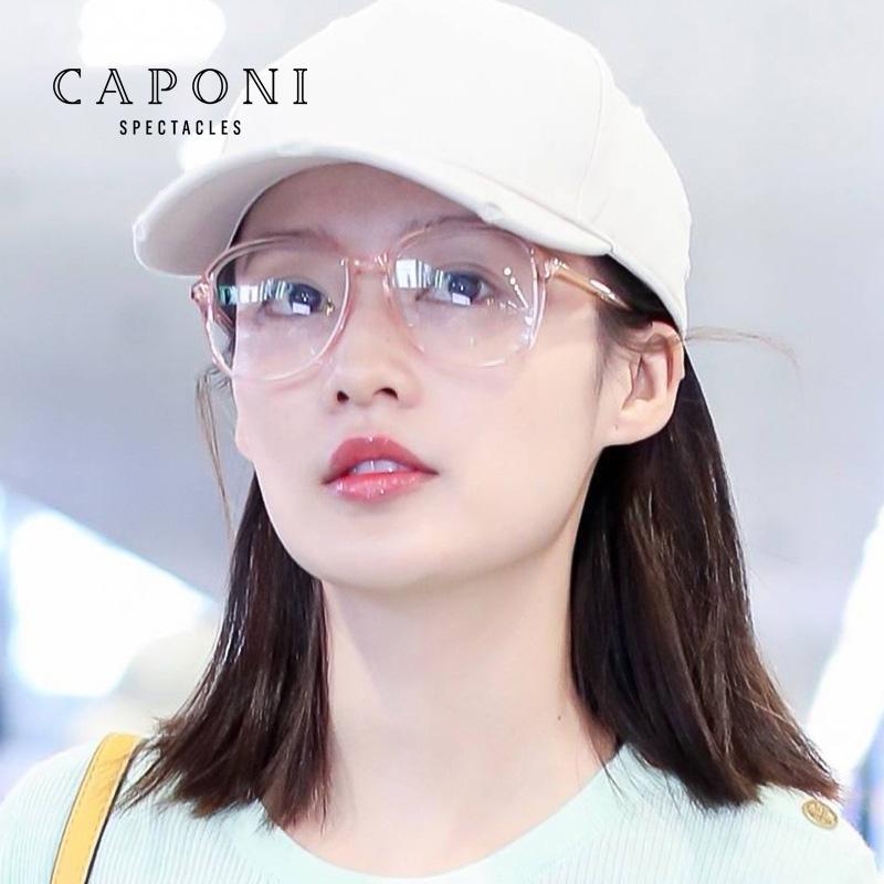 倪妮同款 黑框眼镜女网红款大框素颜眼镜近视框架防辐射抗蓝光  gm