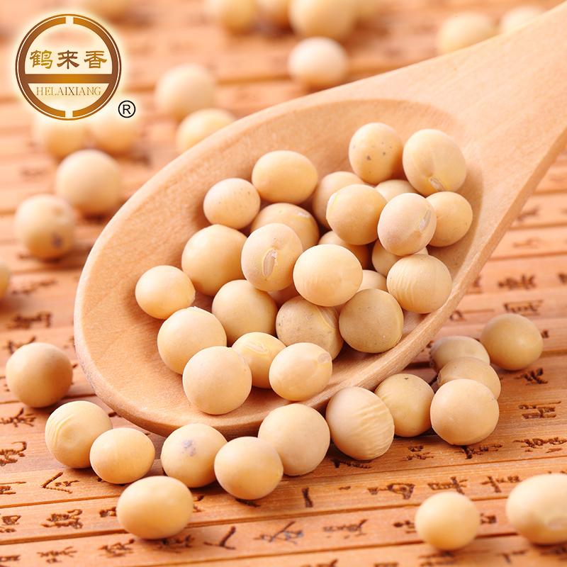 黄豆黄大豆250克可发豆芽杂粮新货打豆浆五谷杂粮真空包装半斤