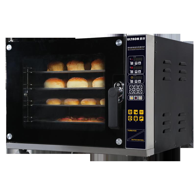 奥创风炉私房专用60升智能热风循环烤箱马卡龙蛋糕泡芙曲奇电烤箱