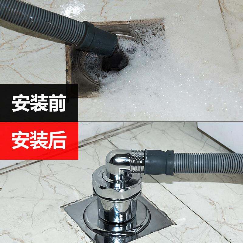 潛水艇洗衣機下水管下水接頭排水管專用防臭防返溢水三通地漏接頭