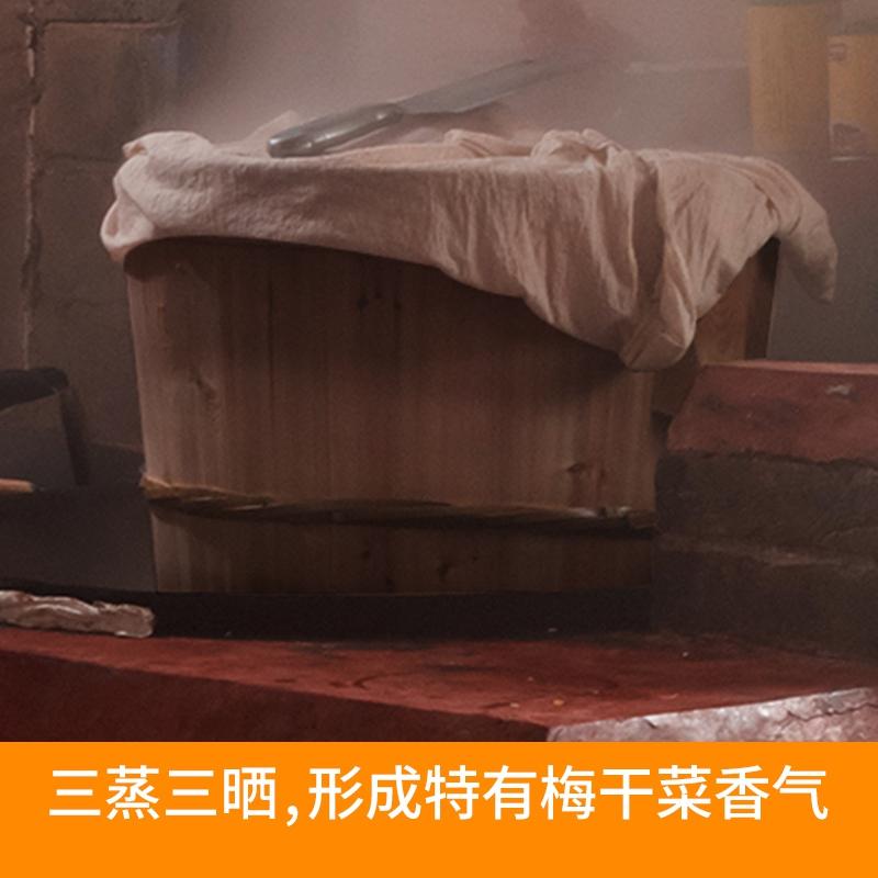 2斤绍兴味梅干菜浙江特产干货农家霉菜无沙干菜批发特级梅菜干 - 图1
