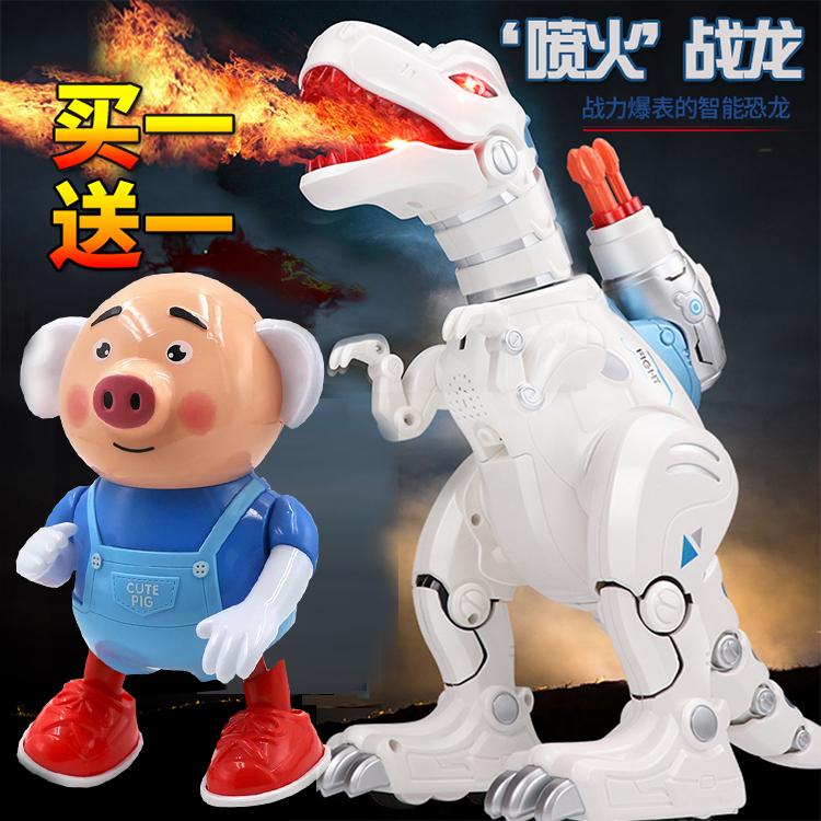 遥控恐龙玩具超大号智能机器人充电动喷火霸王龙仿真动物儿童男孩