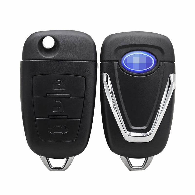 适用于一汽奔腾x80遥控器汽车钥匙改装替换芯片电池替换外壳套包