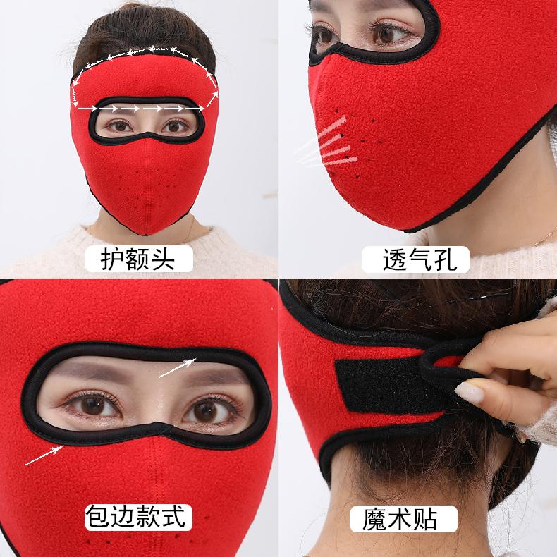 冬季面罩男女保暖防寒秋冬天護耳罩二合一口造罩加厚防風口罩騎車