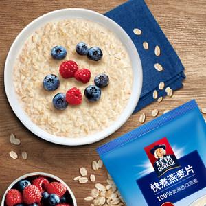 桂格快煮燕麦片谷物冲饮1000g*3袋原味煮食懒人早餐无蔗糖麦片