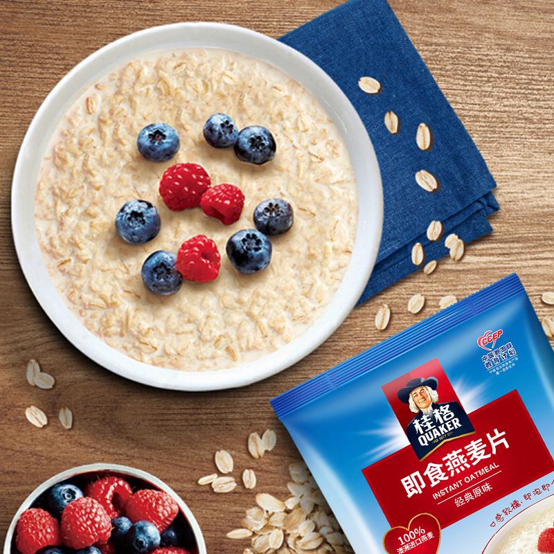 桂格即食燕麦片谷物冲饮原味1000g*3袋装免煮代餐营养早餐麦片