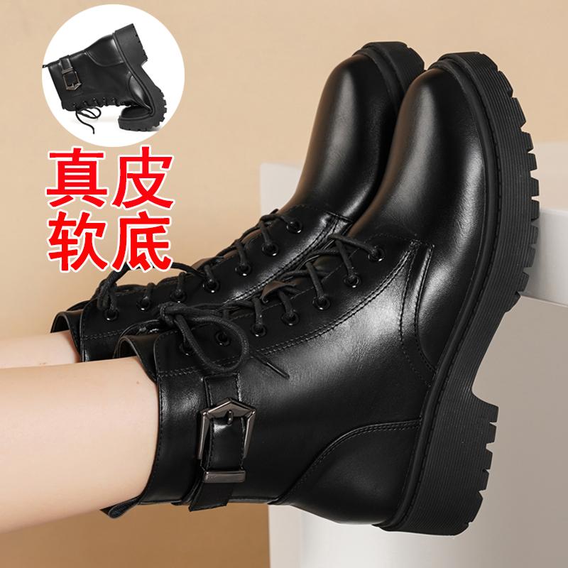 秋冬新款短靴厚底软底防滑女靴 2021 堤娜百丽真皮马丁靴女粗跟单靴