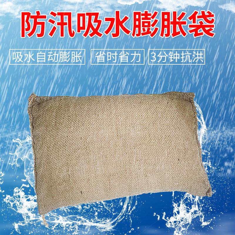 加厚防汛吸水膨胀沙袋抗洪防水专用帆布沙袋消防沙袋堵水神器家用