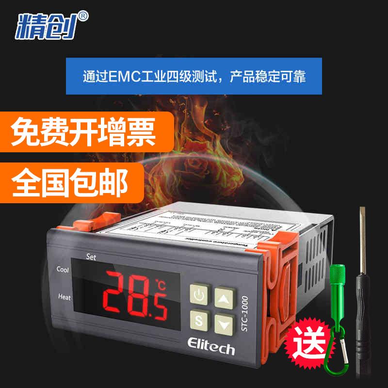 精创温控器stc-1000水族孵化海鲜机电子数显微电脑温度控制器开关
