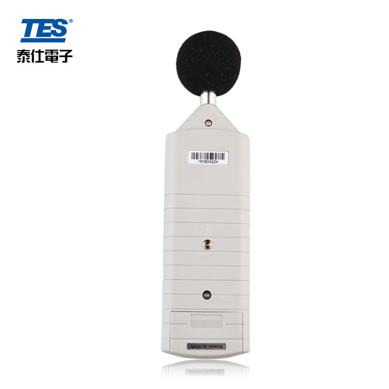 台湾泰仕TES-1350A噪音计声级计分贝仪1350R噪音声音测试仪1351B