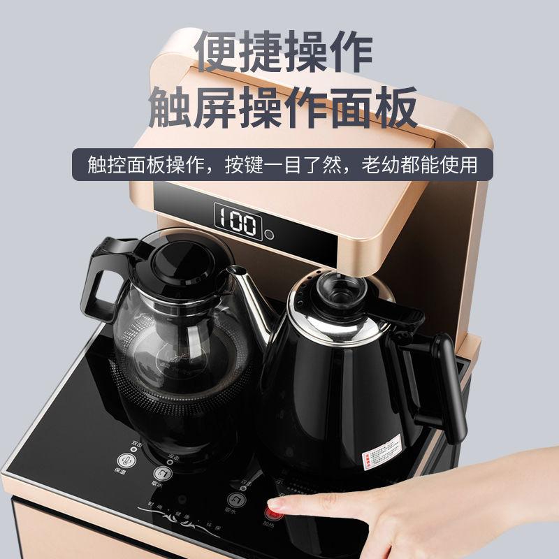茶吧机家用全自动下置水桶冰热两用小型智能制冷热立式台式饮水机