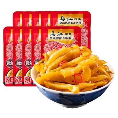 乌江涪陵榨菜80g微辣红油榨菜丝小包装一箱装咸菜清淡开味下饭菜
