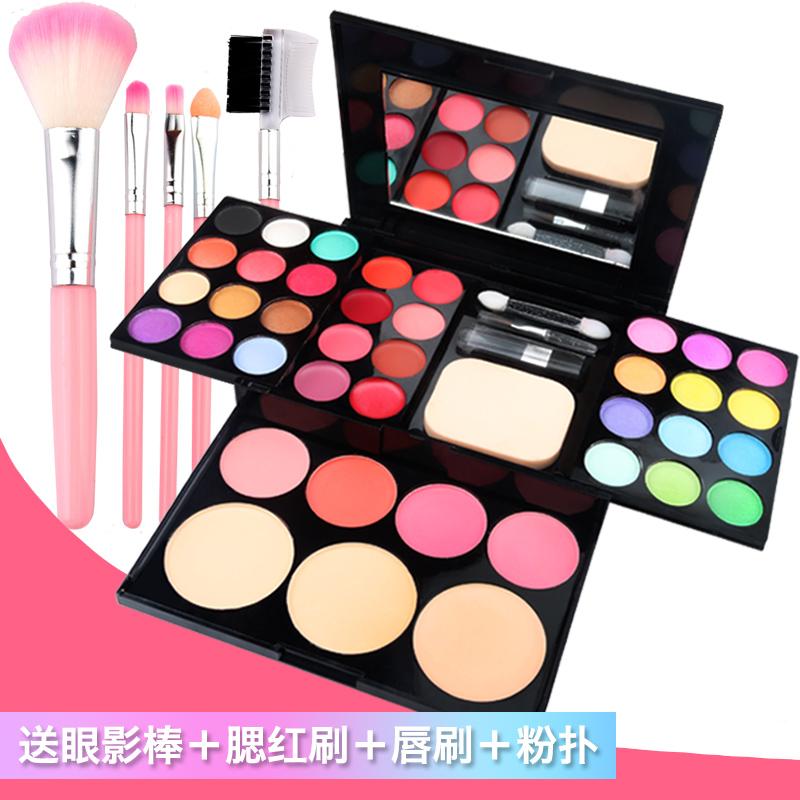 化妆品眼影套装初学者美妆工具全套组合正品彩妆盒盘舞台淡妆裸妆