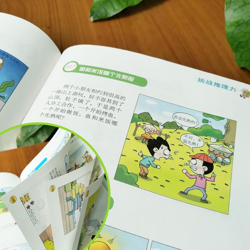 书精装彩图版 岁儿童漫画书小学生课外阅读书籍校园幽默笑话大全益智搞笑 12 9 6 漫画头脑风暴 加厚版 册大本 2 爆笑校园漫画书全套
