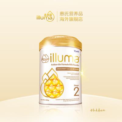 未来版启赋A2蛋白配方奶粉2段爱尔兰原装进口婴儿奶粉900g惠氏