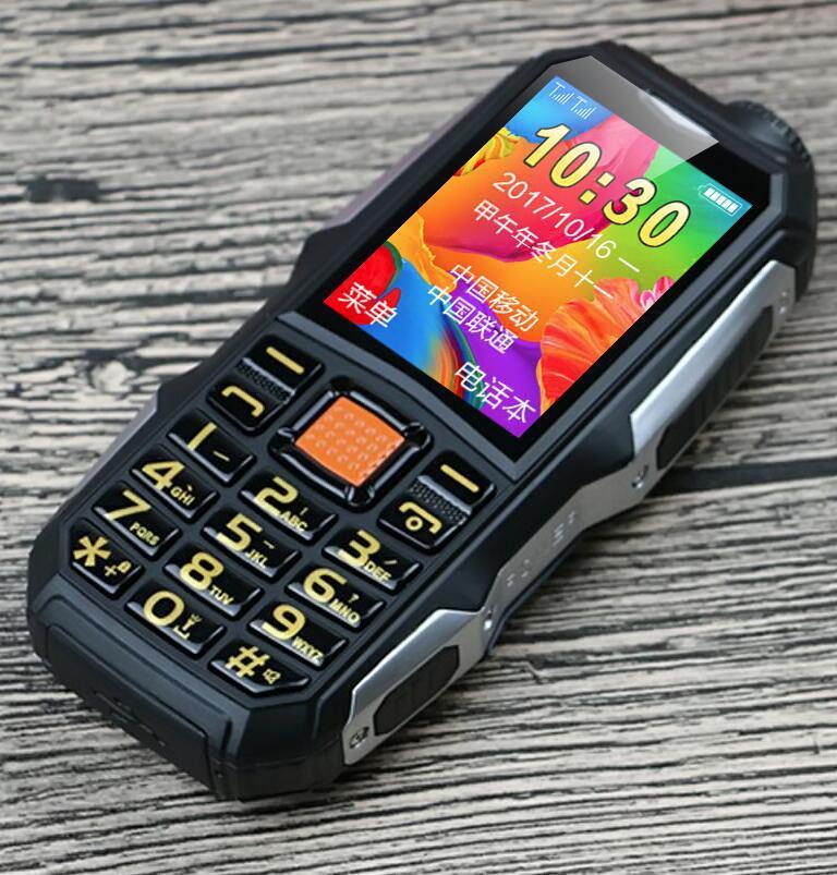 三防军工直板老人手机移动超长待机大字大声大屏老年老人机 H1 海语