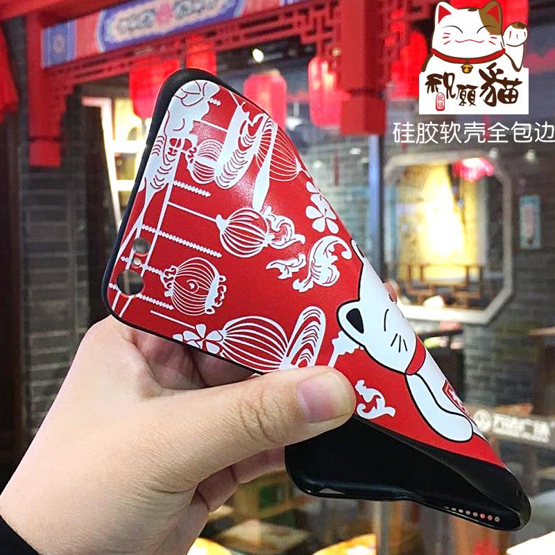 新年招财猫iphonexsMax手机壳苹果8个性7plus硅胶6s女款情侣软壳