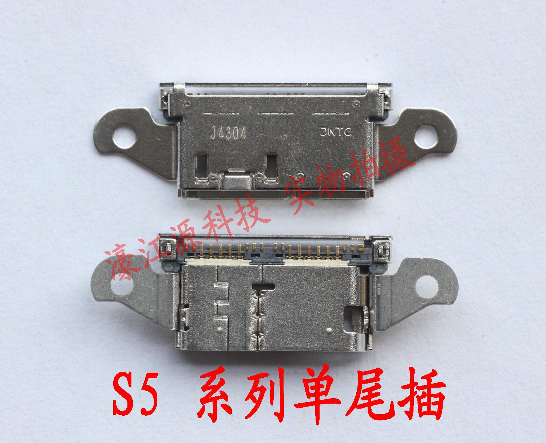 三星I9200 I8262D I9103 NOTE3/4 I9500 I9300 G7106 S5尾插接口