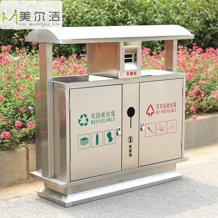 户外不锈钢垃圾桶果皮箱小区物业大号环卫室外分类垃圾箱双桶筒