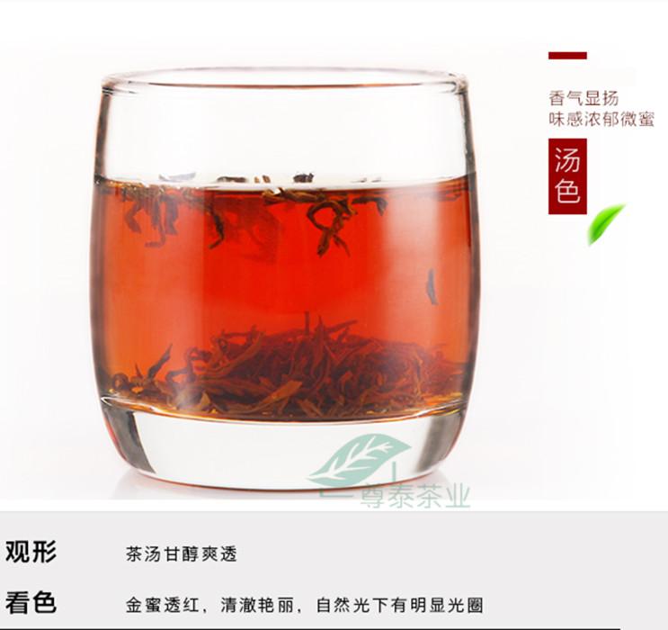 尊泰茗茶泰山特产手工女儿茶早春一级茶2020年新茶高山红茶礼品盒