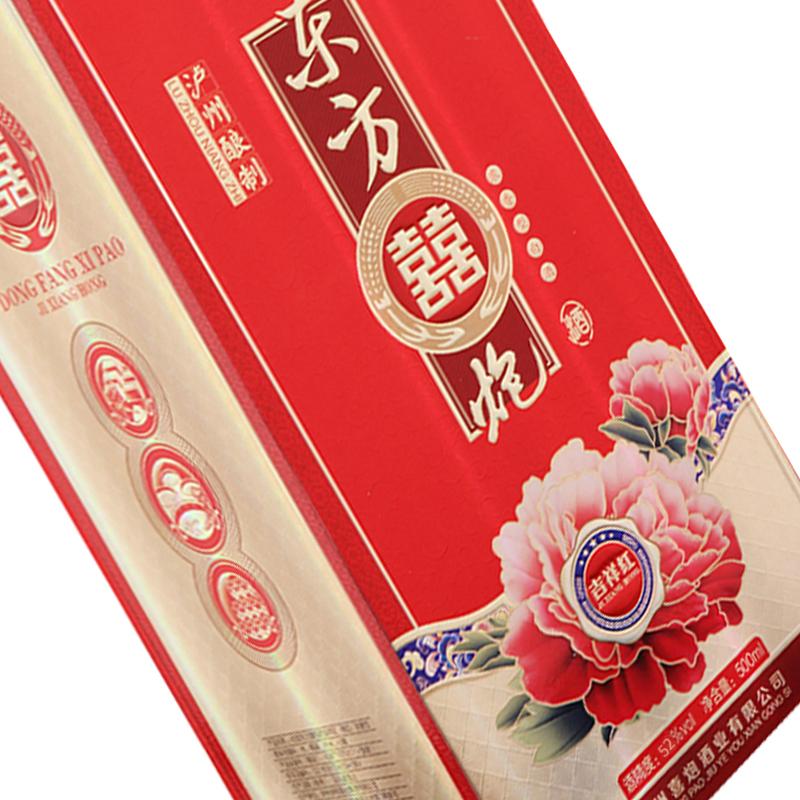 单瓶 500ml 度 52 婚宴喜庆酒水礼盒装 东方喜炮吉祥红浓香型白酒