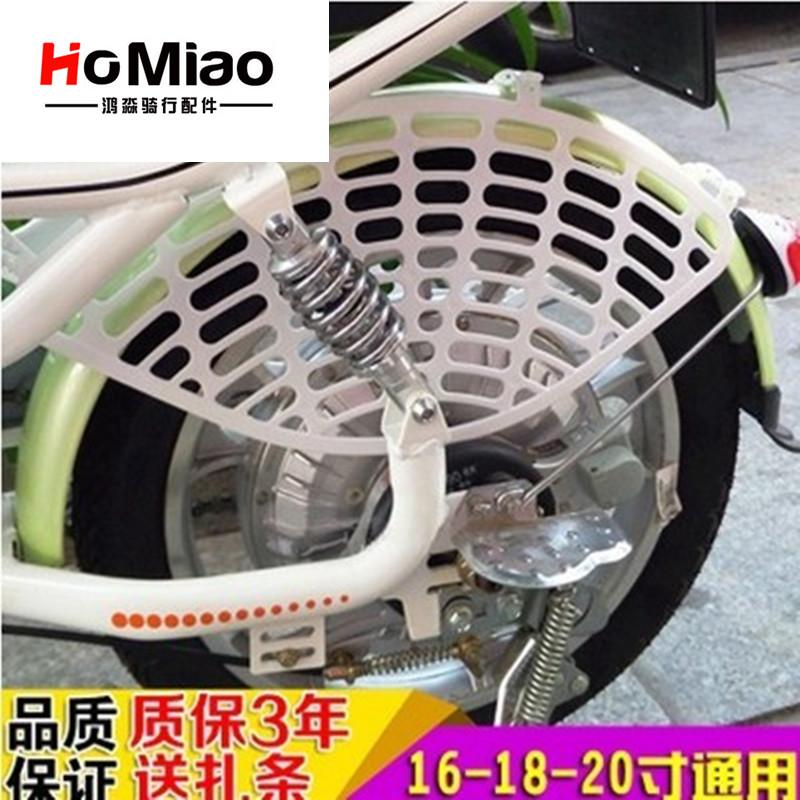 電動車防護網 電瓶車後輪小孩防夾腳擋板 自行車後座椅隔離網護欄
