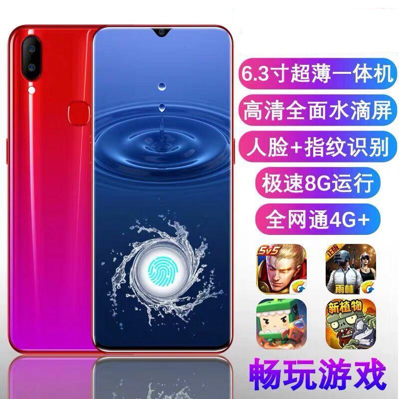 全面屏智能手机学生价指纹电信一体机 4G 水滴刘海屏全网通 X23 超薄