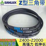 Sanlex triangle belt B-type transmission belt narrow V belt industrial rubber belt pit belt motor belt B600 to 4250