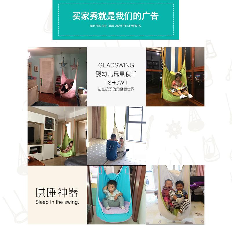 婴幼儿秋千吊椅室内儿童成人家用吊椅宿舍寝室学生经济型阳台吊椅