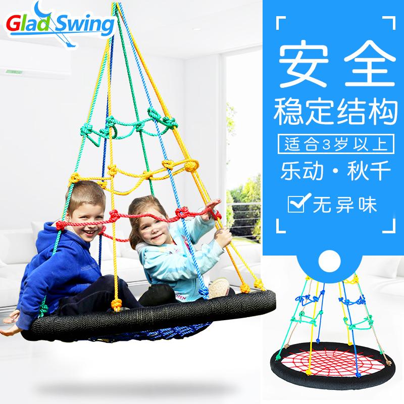 gladswing儿童玩具网状室内户外鸟窝巢秋千鸟笼吊篮 宝宝吊椅摇椅