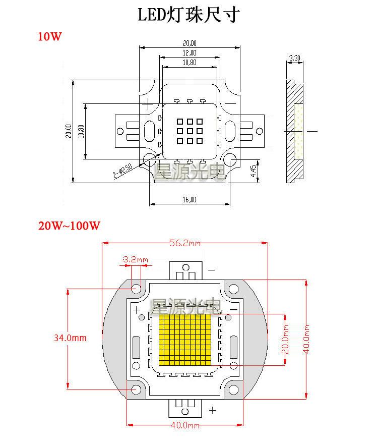 晶元50W瓦高亮冷白光8000K大功率LED集成灯珠投影仪投光灯光源