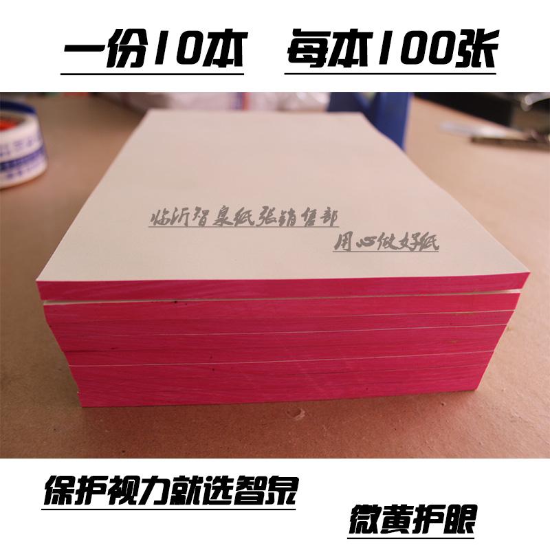 高考考研A5草稿本纸文稿纸演算纸空白本特价10本包邮uElFegiKQc