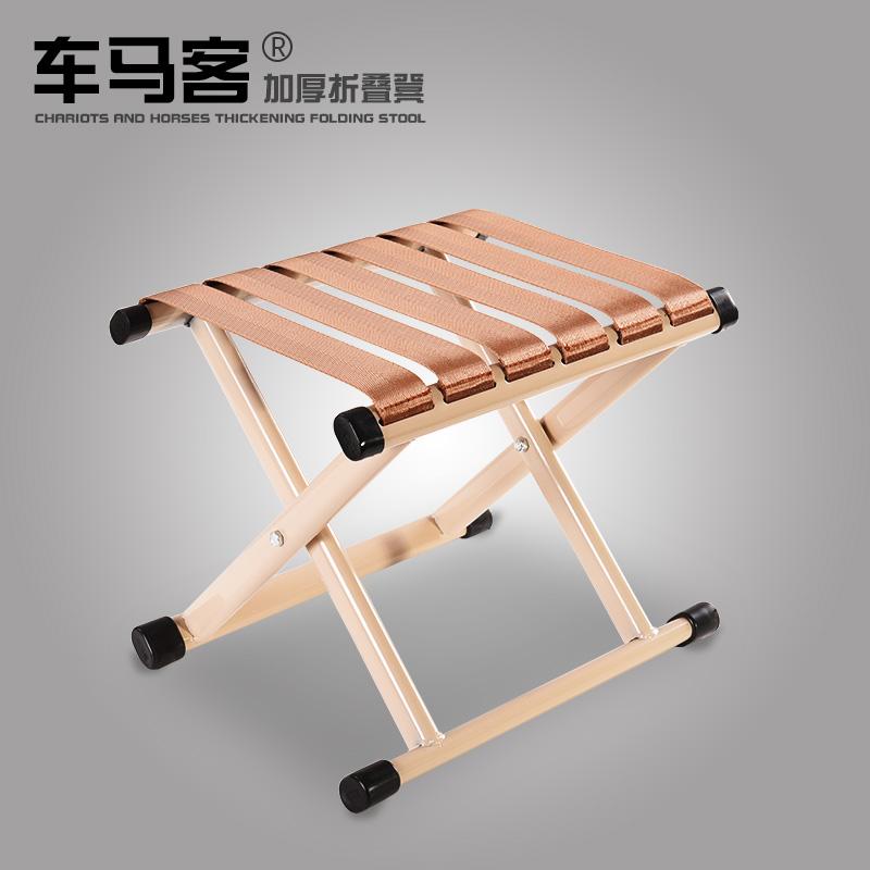 折叠椅子小马扎折叠凳子户外便携钓鱼椅小板凳家用小凳子矮凳