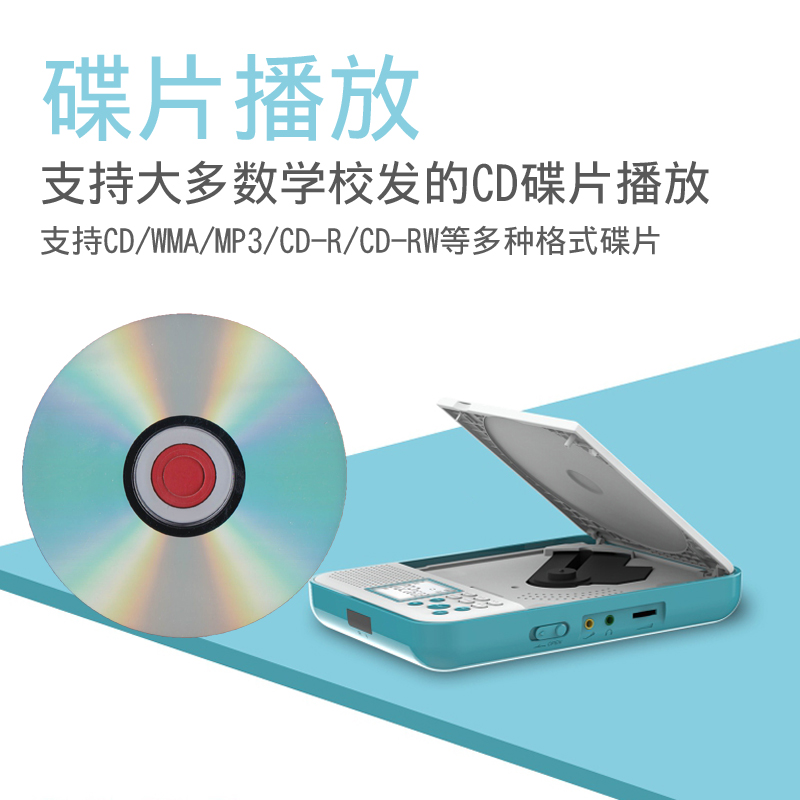 熊猫F-386CD播放机便携光盘随身听播放器学生英语复读机DVD家用便携式迷你小学初中生儿童充电可放光碟学习机